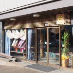 京阪宇治駅横に「みんなのき~すて~しょん Team U(てぃむ ゆう)」が誕生。子ども食堂もスタート