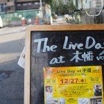 「The Live Day at 木幡 vol.1~大掃除は明日でいいやん~」がジャパンフォト、カフェクラリネの二店舗で開催された!