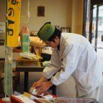 音楽一家に水道工事業の男性が加わるケミストリー「お菓子が奏でるシンフォニー満月堂」香月 理聡さん