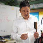 「危うく楽天市場をクビになりかけました」ネイティブドッグ 西村幸次さん