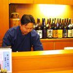 「江戸時代からやっていまして私で5代目なんです」和食屋 げん月 西山 政利さん