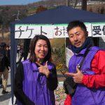 「大目標を実現するため小さいことから少しずつ」Joyo Super Jump Extreme 2019 実行委員長 奥田夏子さん