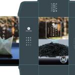 宇治茶パッケージデザインの市場調査をしよう!オリジナル宇治茶で収益化!