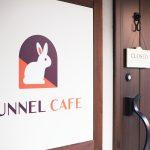 「違うアプローチのギャラリーカフェを」TUNNEL CAFE(トンネルカフェ)山田信一さん