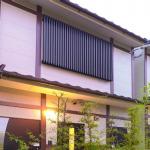 7/4民泊「Kamon Inn Uji」が全室オープン「夜宇治、朝宇治、 昼京都」へ