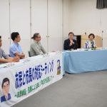 第23回市民と市長の対話ミーティング開催!内容まとめ