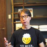 クラフトビール夜市が2019年8月3日宇治橋通り商店街にて開催