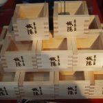 2019年9月15日「第2回 城陽 秋の酒蔵フェス2019」が城陽酒造で開催