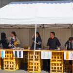 「第2回 城陽 秋の酒蔵フェス2019」に参加してきました!